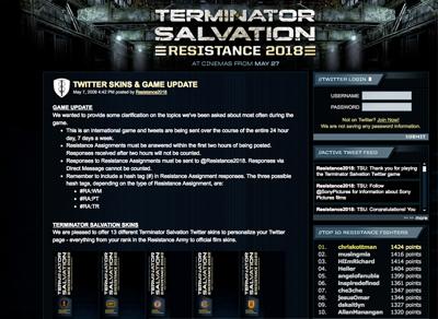 blog-terminator